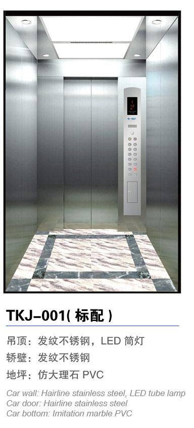 TKJ-001(标配)1.jpg