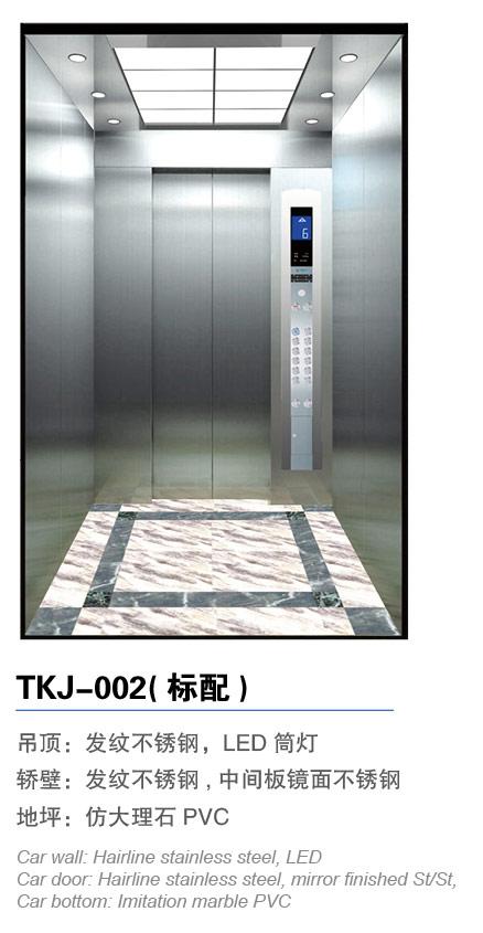 TKJ-002(标配)1.jpg