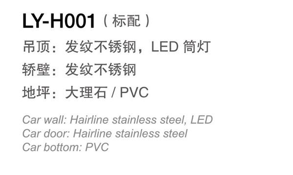 LY-H001(标配)1.jpg